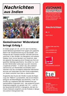 exChains-Nachrichten (03/2016)