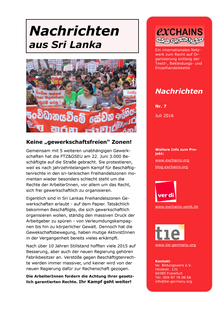 exChains-Nachrichten (07/2016)