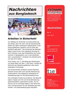 exChains-Nachrichten (04/2016)