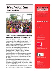 exChains-Nachrichten (05/2017)