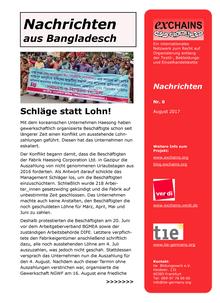 exChains-Nachrichten (08/2017)
