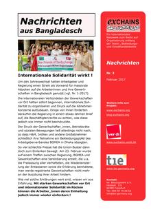 exChains-Nachrichten (03/2017)