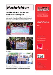 exChains-Nachrichten (07/2017)
