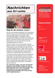 exChains-Nachrichten (02/2017)