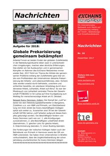 exChains-Nachrichten (12/2017)